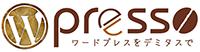 【WordPresso】プラグインとテーマと日本語翻訳ファイル