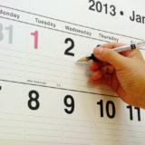 本当は教えたくないプラグイン Super Simple Event Calendar