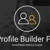 会員サイトのスタートに/User Registration & User Profile – Profile Builder