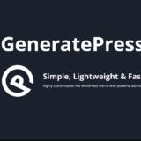 GeneratePress 抑えておくといいテーマ
