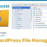 File Manager ワードプレスの管理画面からFTPの操作を