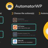 AutomatorWP 会員の連携、連動、紐づけ、その他連携と自動化